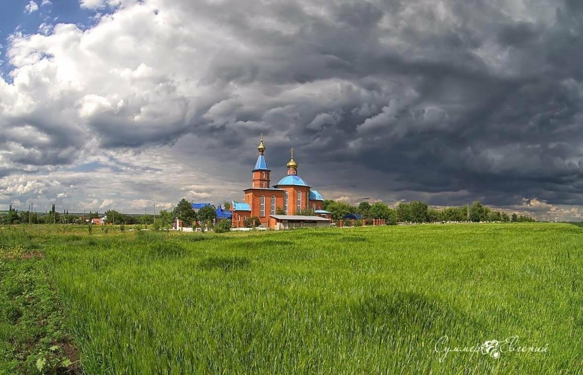 Радужные облака раскрасили небо над Новошахтинском , фото-7