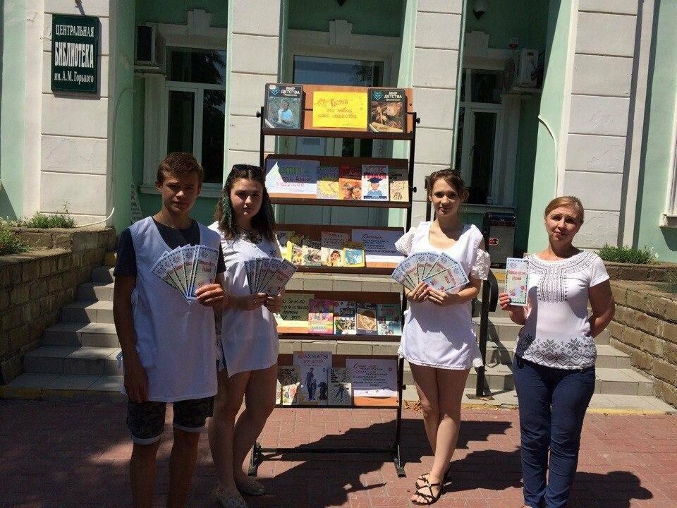 В Новошахтинске прошла акция «Безопасные каникулы» , фото-1