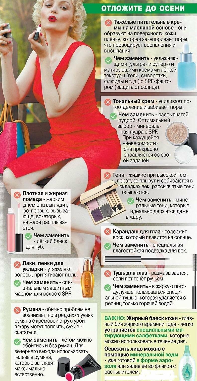 Как летом ухаживать за кожей лица прекрасной половине Новошахтинска?, фото-2