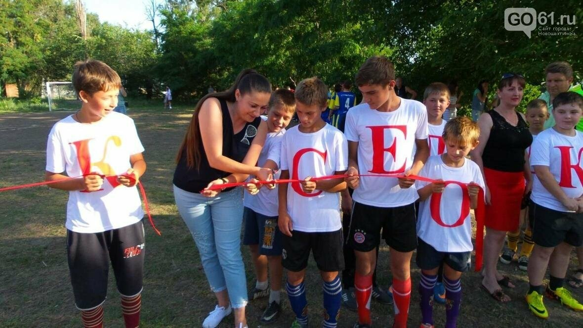 Жители посёлка Кирова в Новошахтинске просят местных жителей помочь в благоустройстве детской площадки, фото-1