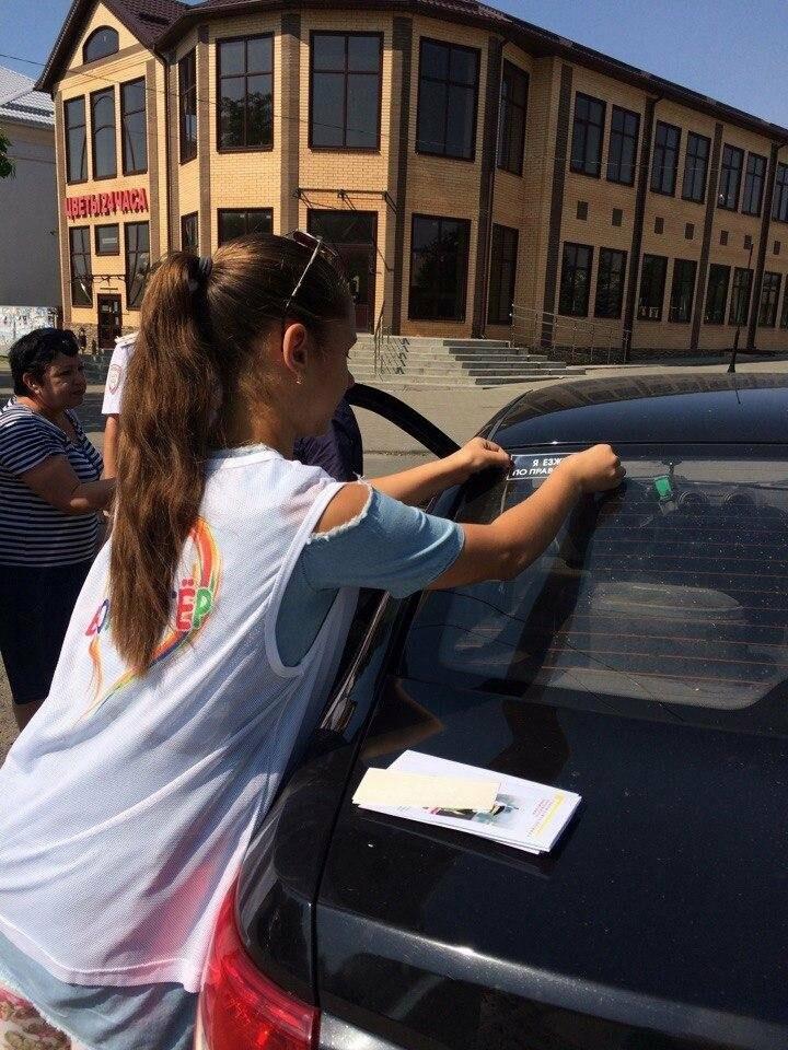 Водителям и пешеходам Новошахтинска вновь напомнили о правилах дорожного движения, фото-2