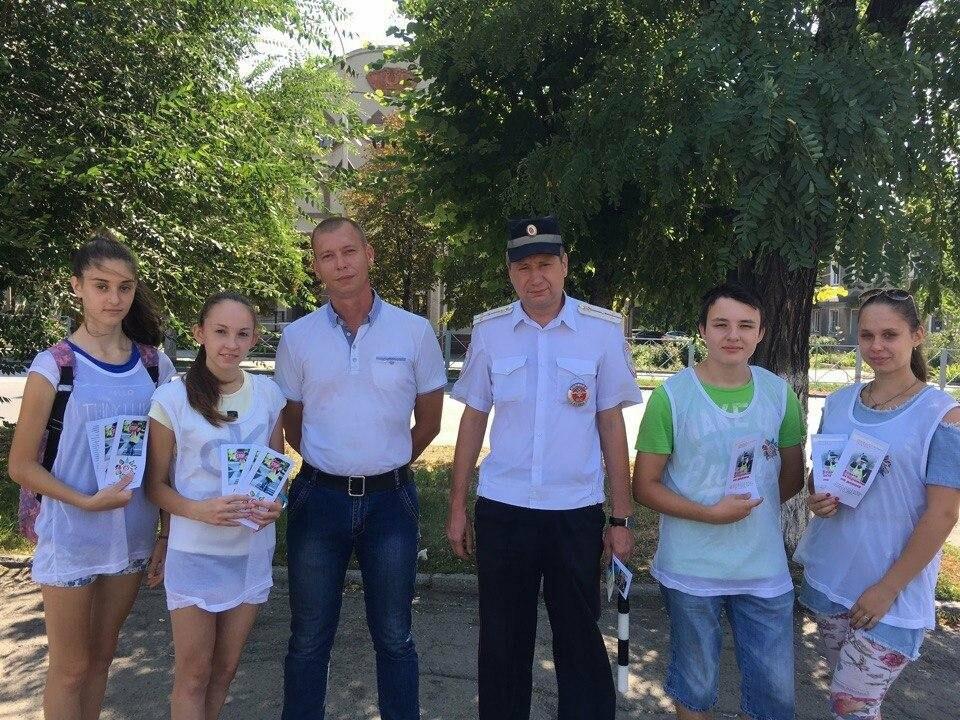 Водителям и пешеходам Новошахтинска вновь напомнили о правилах дорожного движения, фото-1