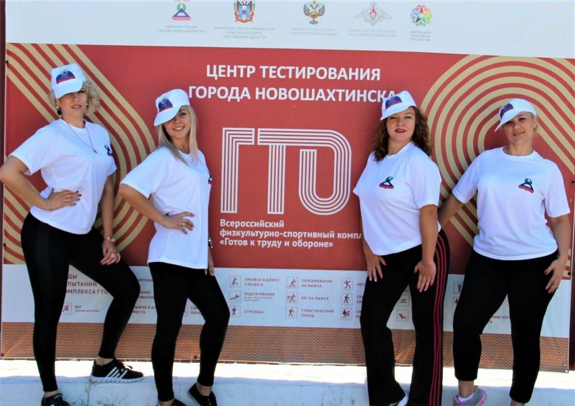 ГТО, баскетбол и вольная борьба: в Новошахтинске отметили День фузкультурника, фото-5