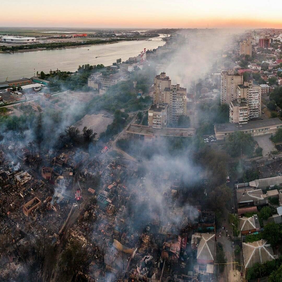 Жители Новошахтинска могут помочь погорельцам, фото-1