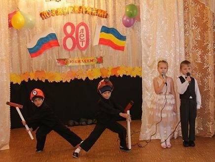 Дошколята Новошахтинска поздравили Ростовскую область с юбилеем, фото-7