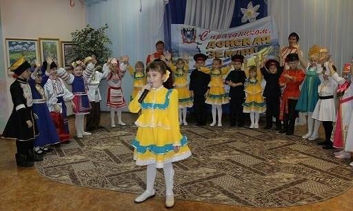 Дошколята Новошахтинска поздравили Ростовскую область с юбилеем, фото-6