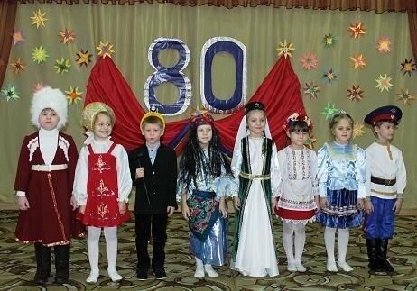 Дошколята Новошахтинска поздравили Ростовскую область с юбилеем, фото-3
