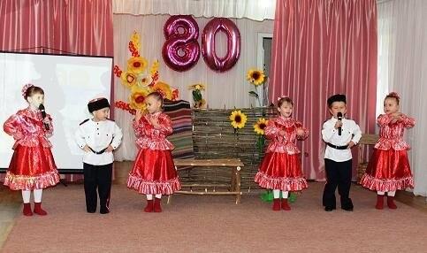 Дошколята Новошахтинска поздравили Ростовскую область с юбилеем, фото-2