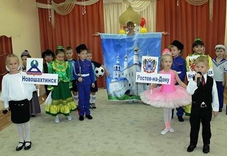 Дошколята Новошахтинска поздравили Ростовскую область с юбилеем, фото-8