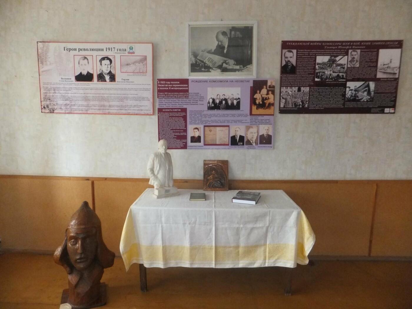 Новошахтинским школьникам рассказали о Дне народного единства, фото-1