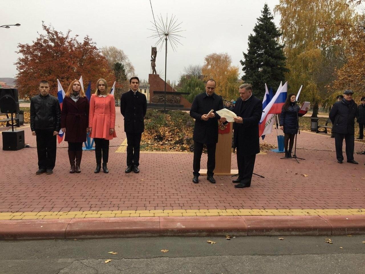 В Новошахтинске открыли капсулу времени, фото-3