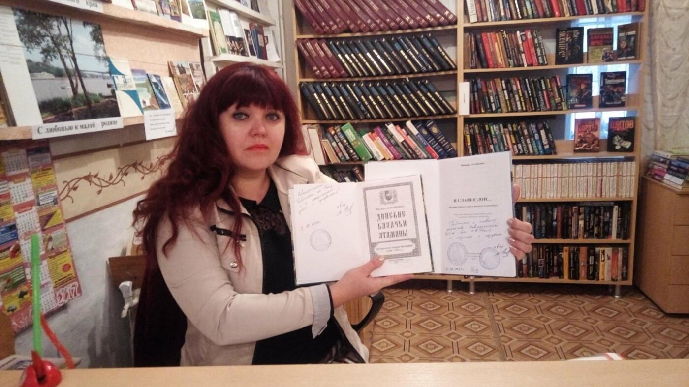 В библиотеке Новошахтинска хранится уникальный экземпляр , фото-2