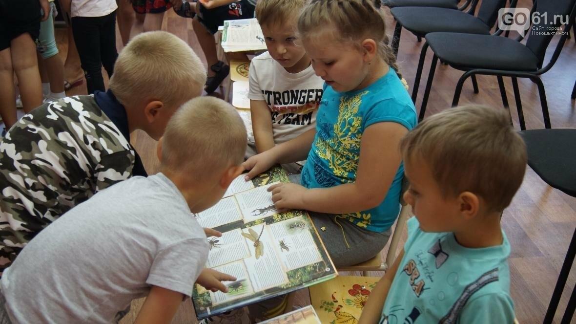В библиотеке Новошахтинска хранится уникальный экземпляр , фото-1