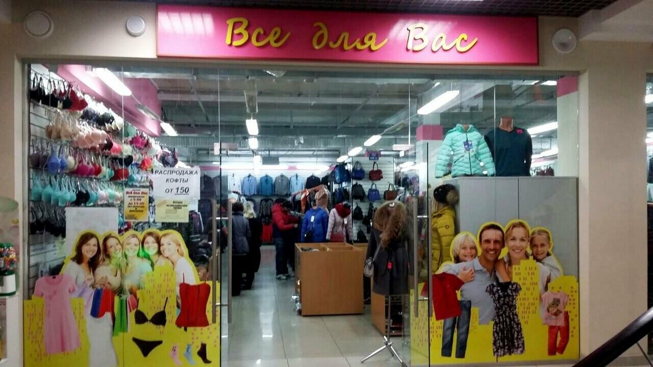 Жители Новошахтинска могут определить лучший магазин эконом-класса, фото-1