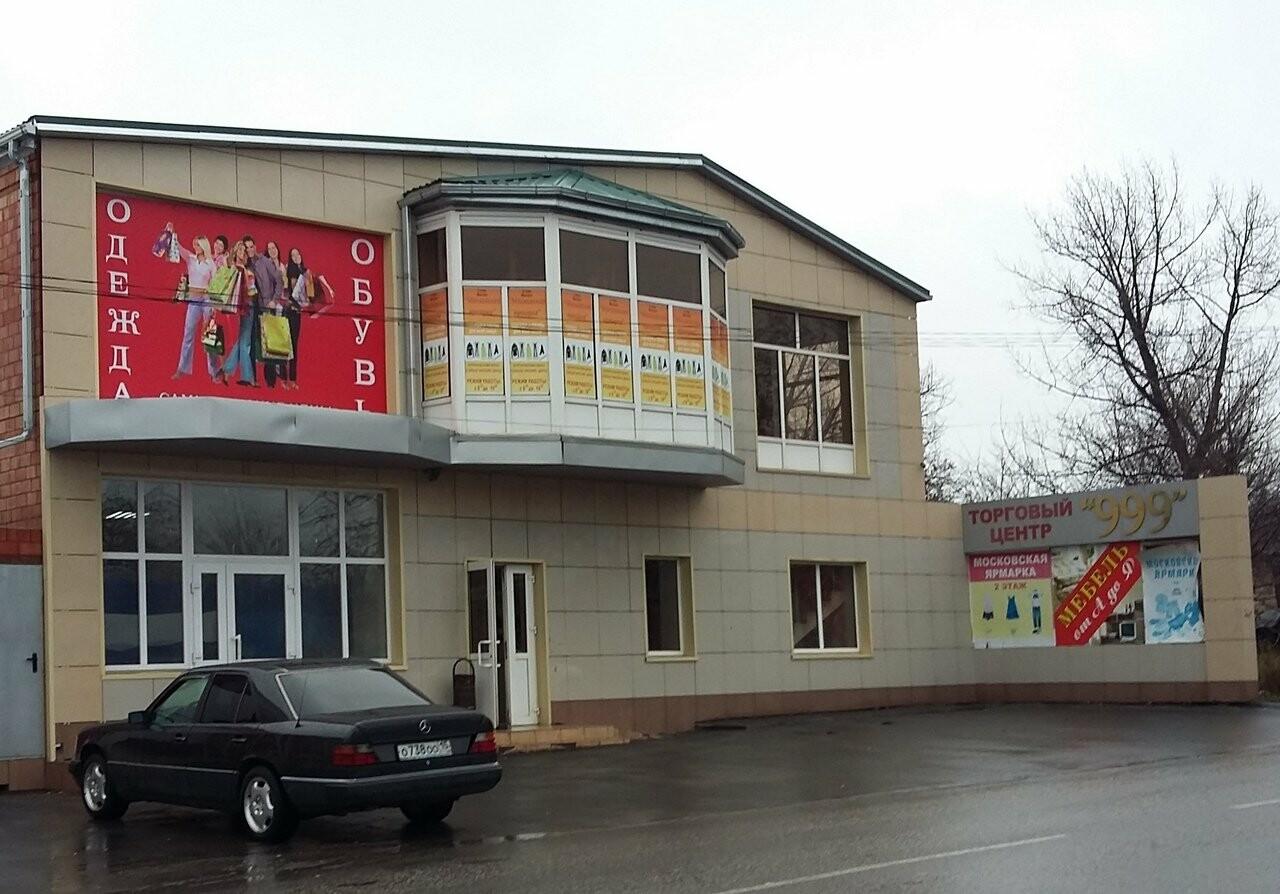Жители Новошахтинска могут определить лучший магазин эконом-класса, фото-4