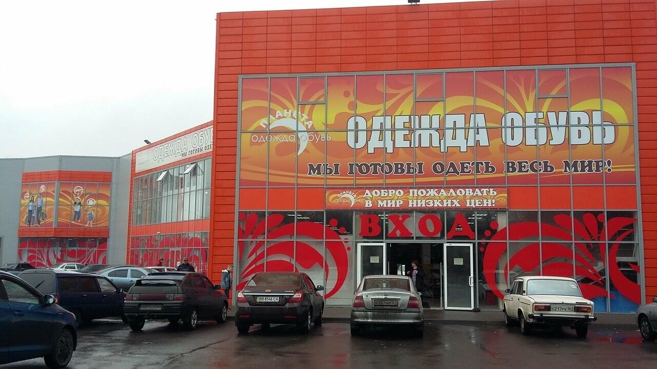 Жители Новошахтинска могут определить лучший магазин эконом-класса, фото-3