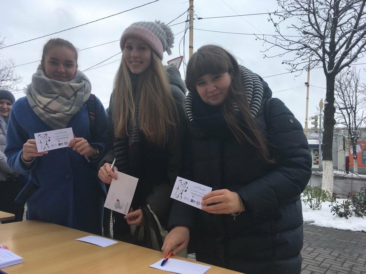 В Новошахтинске прошла акция «Мама, я тебя люблю!», фото-3