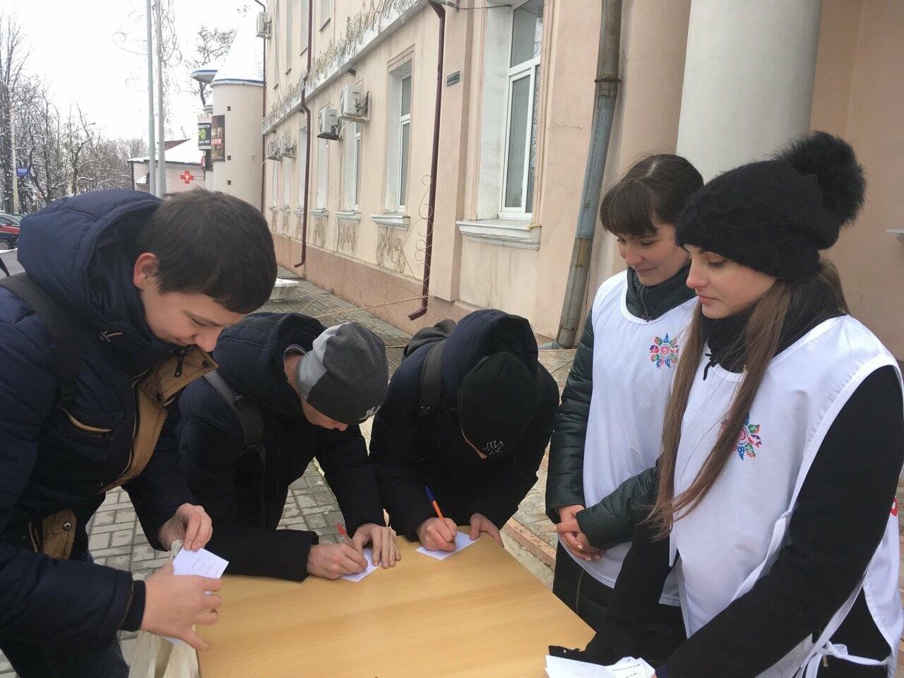 В Новошахтинске прошла акция «Мама, я тебя люблю!», фото-2