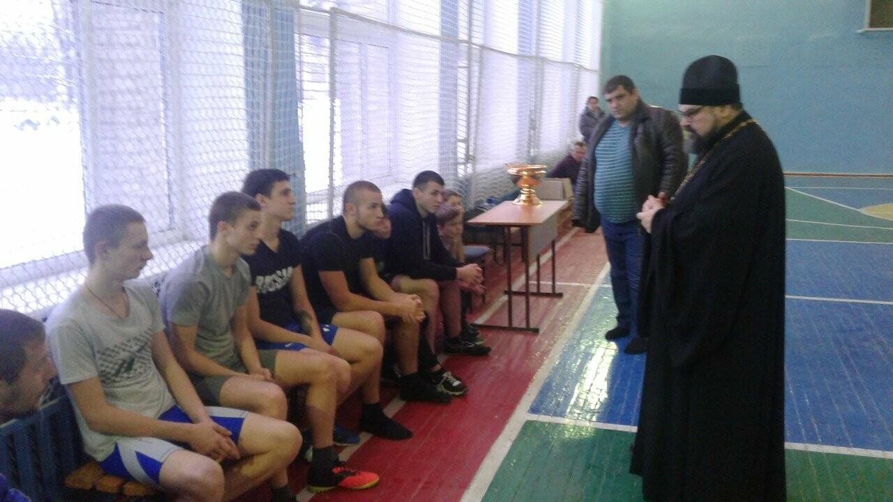 В Новошахтинске освятили спортивный зал секции армейского рукопашного боя, фото-1