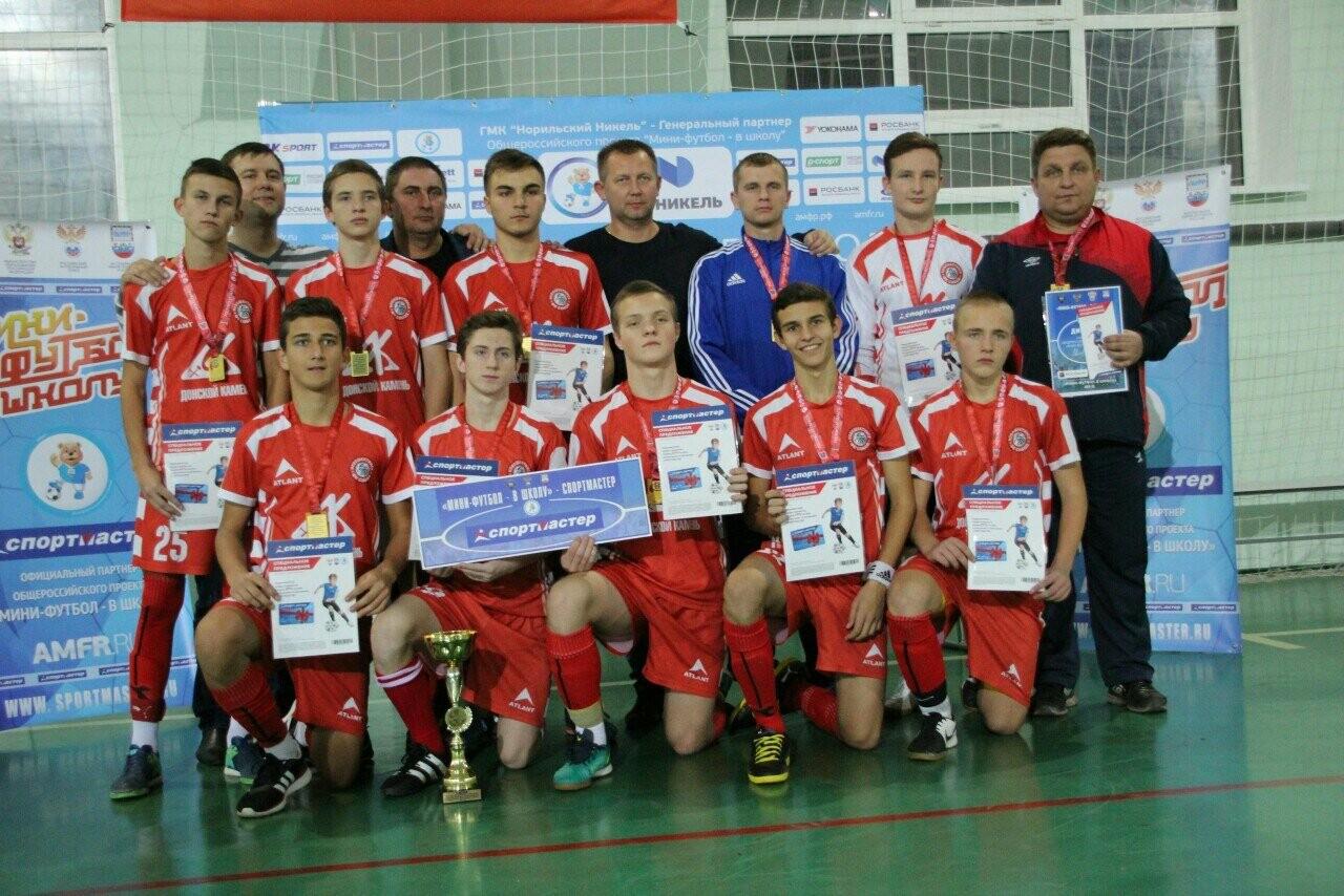 Женская футбольная команда Новошахтинска впервые участвовала в областном этапе Всероссийского турнира, фото-3