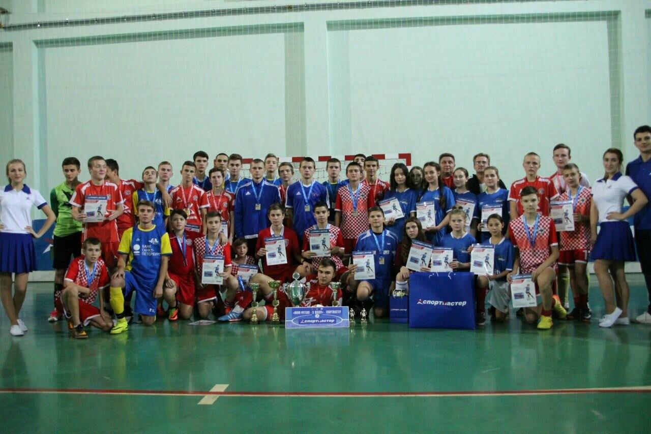 Женская футбольная команда Новошахтинска впервые участвовала в областном этапе Всероссийского турнира, фото-4