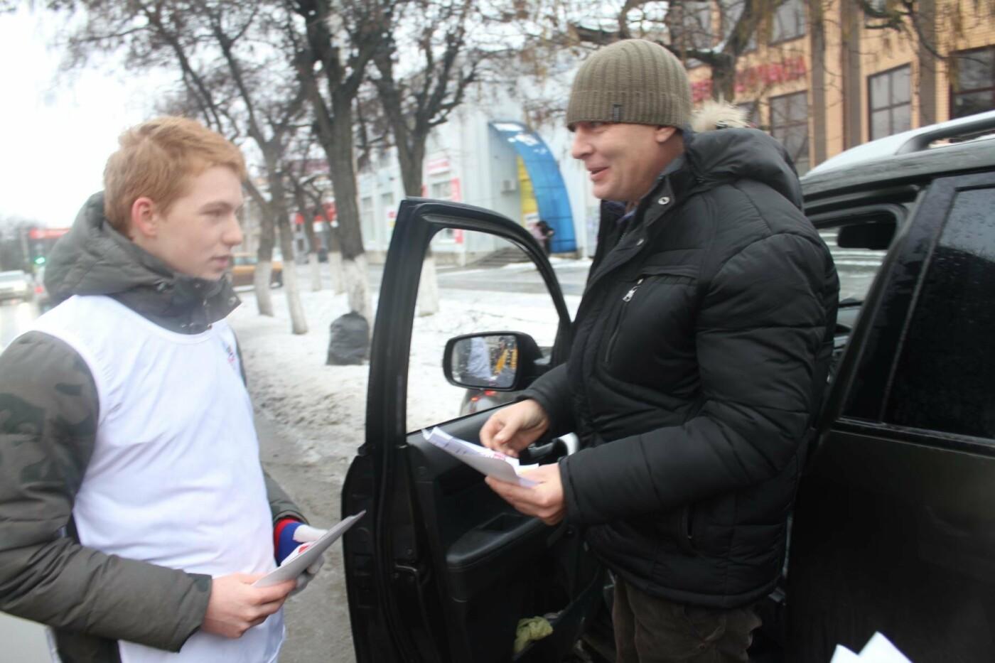 """""""Дорожное радио Новошахтинск 107.7FM"""" провело беспрецедентную акцию для водителей , фото-1"""