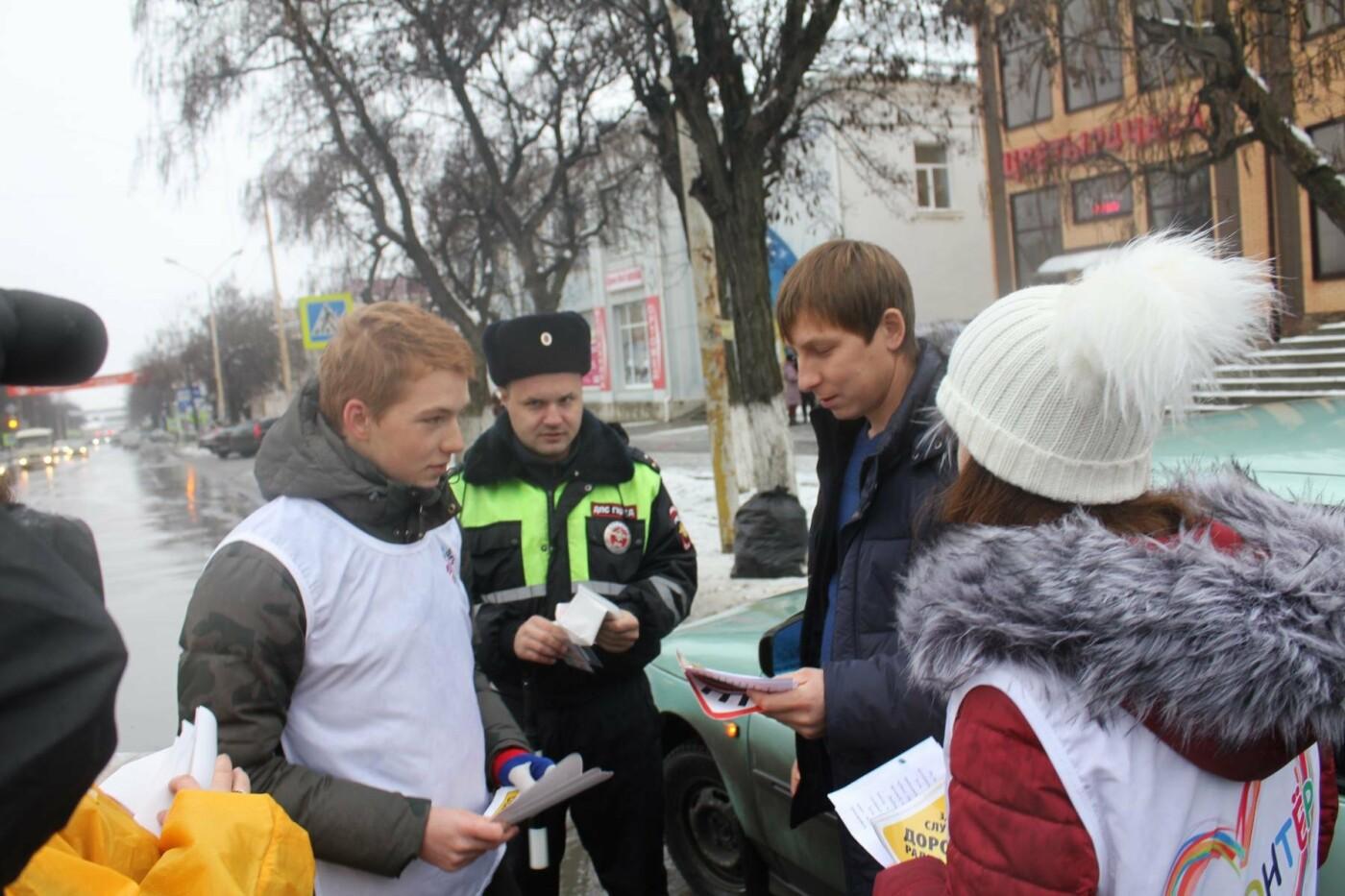 """""""Дорожное радио Новошахтинск 107.7FM"""" провело беспрецедентную акцию для водителей , фото-3"""
