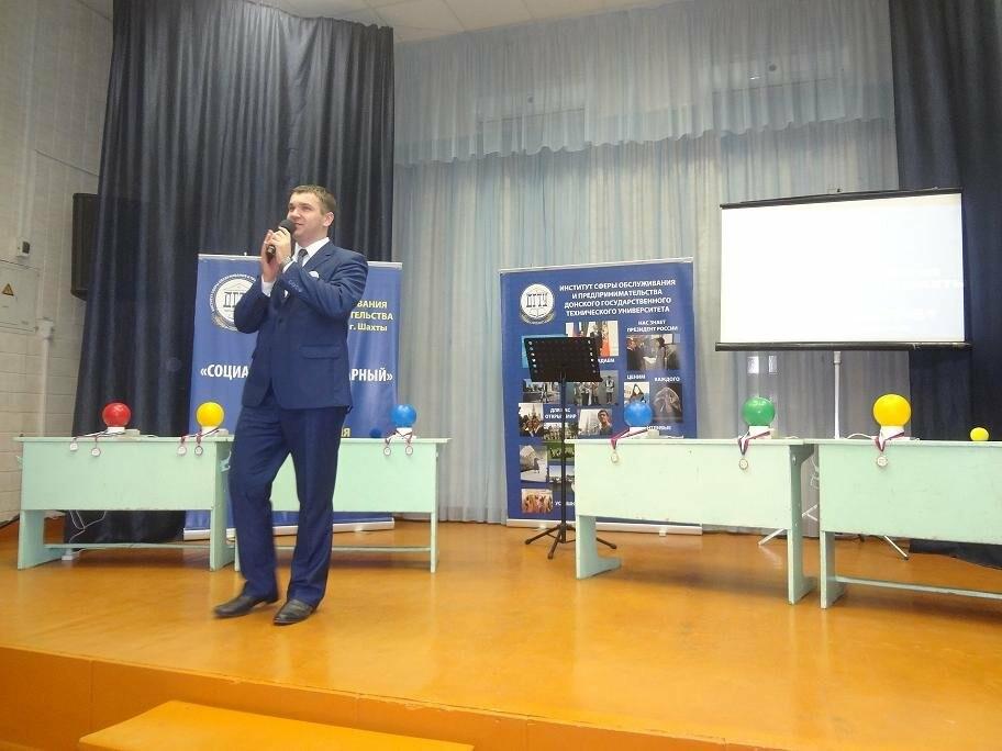 Школьникам Новошахтинска рассказали о преимуществах высшего образования, фото-2