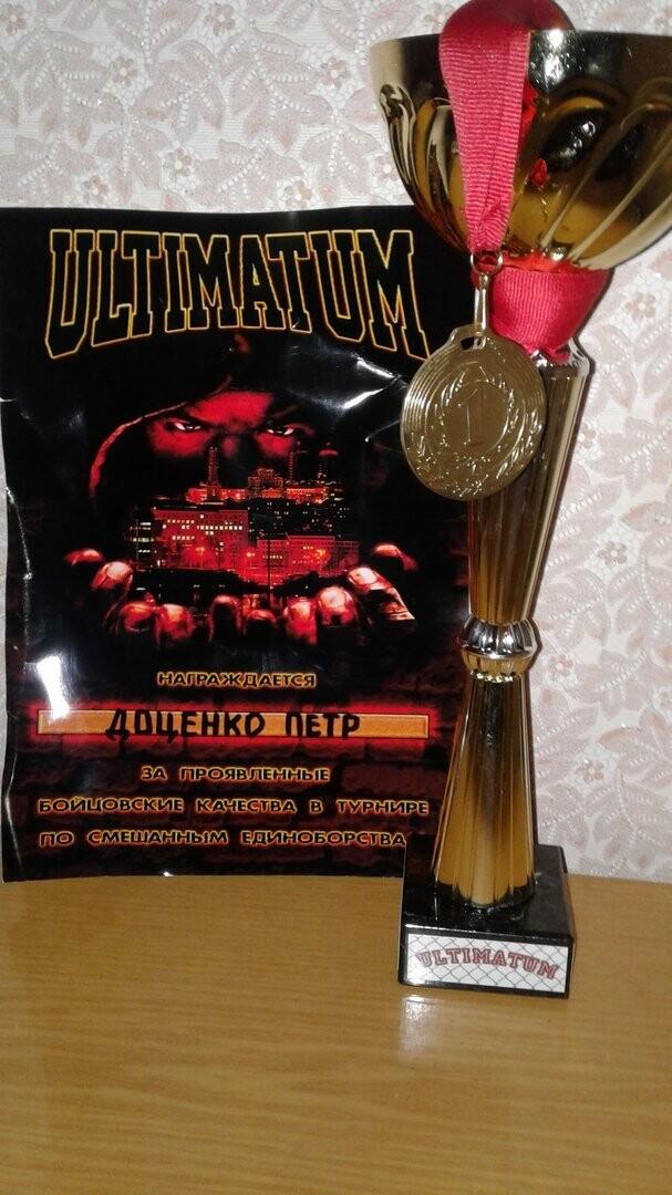 Спортсмен из Новошахтинска одержал победу в турнире по смешанным единоборствам, фото-1