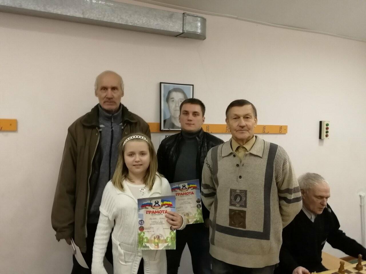 В Новошахтинске прошёл шахматный турнир памяти  И.М. Коровкина, фото-1
