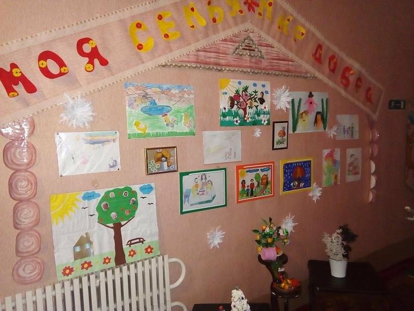 Декада инвалидов прошла в детском саду «Светлячок» города Новошахтинска, фото-1