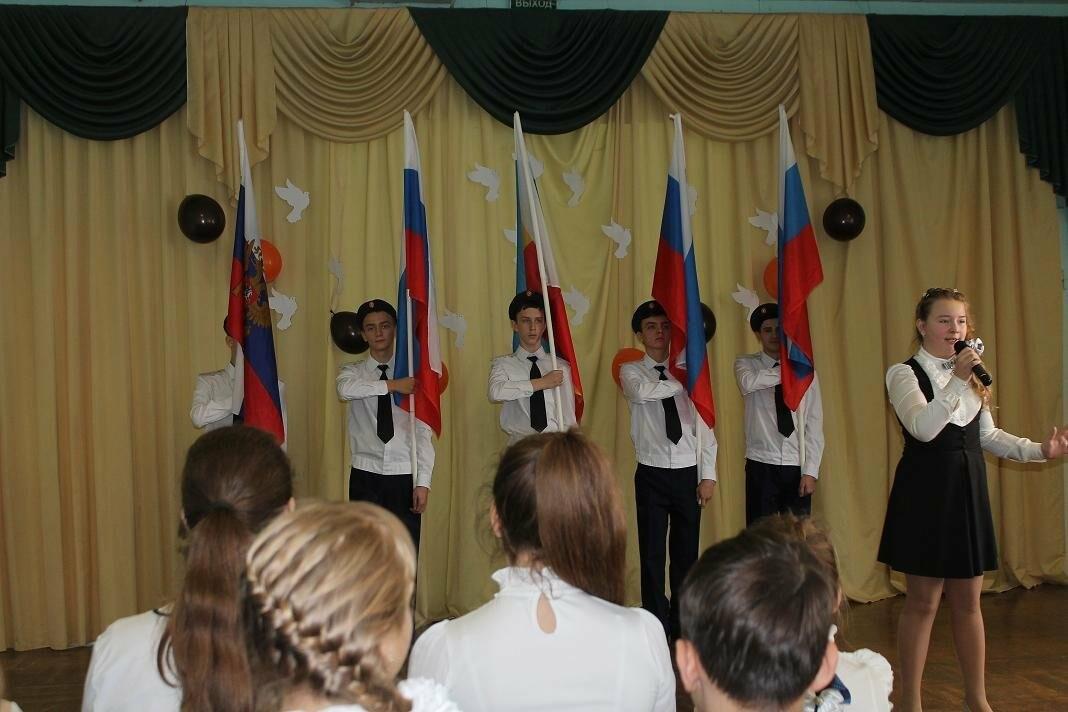 Школьники Новошахтинска отметили День Героев Отечества, фото-2