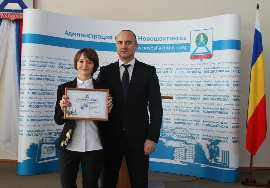 В Новошахтинске прошёл торжественный прием мэром города одаренных детей, фото-1