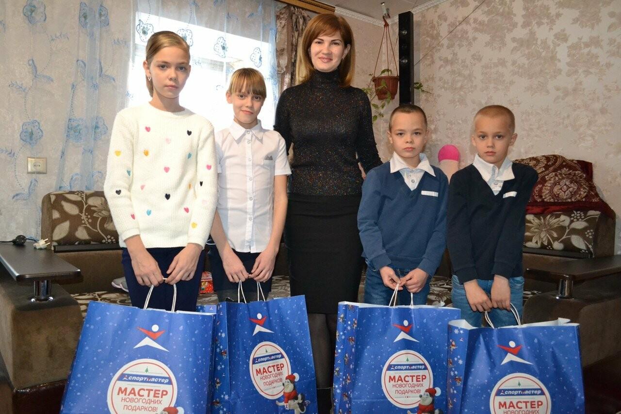 В Новошахтинске проходят благотворительные акции , фото-1