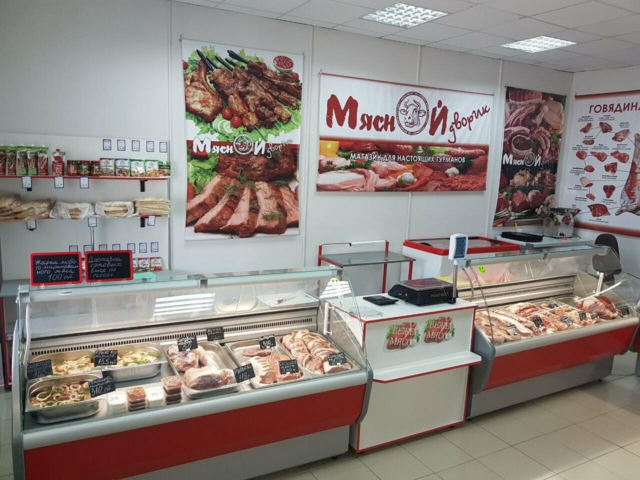 """Новый магазин """"Мясной дворик"""" приглашает за вкусным мясом!, фото-2"""