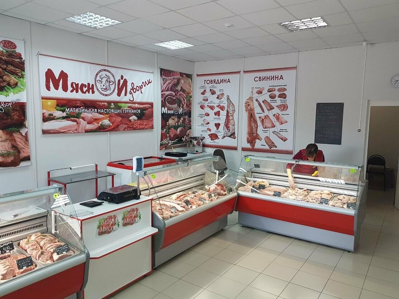 """Новый магазин """"Мясной дворик"""" приглашает за вкусным мясом!, фото-3"""