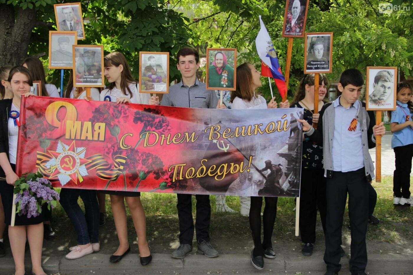 Парад в честь Великой Победы прошёл в Новошахтинске, фото-1