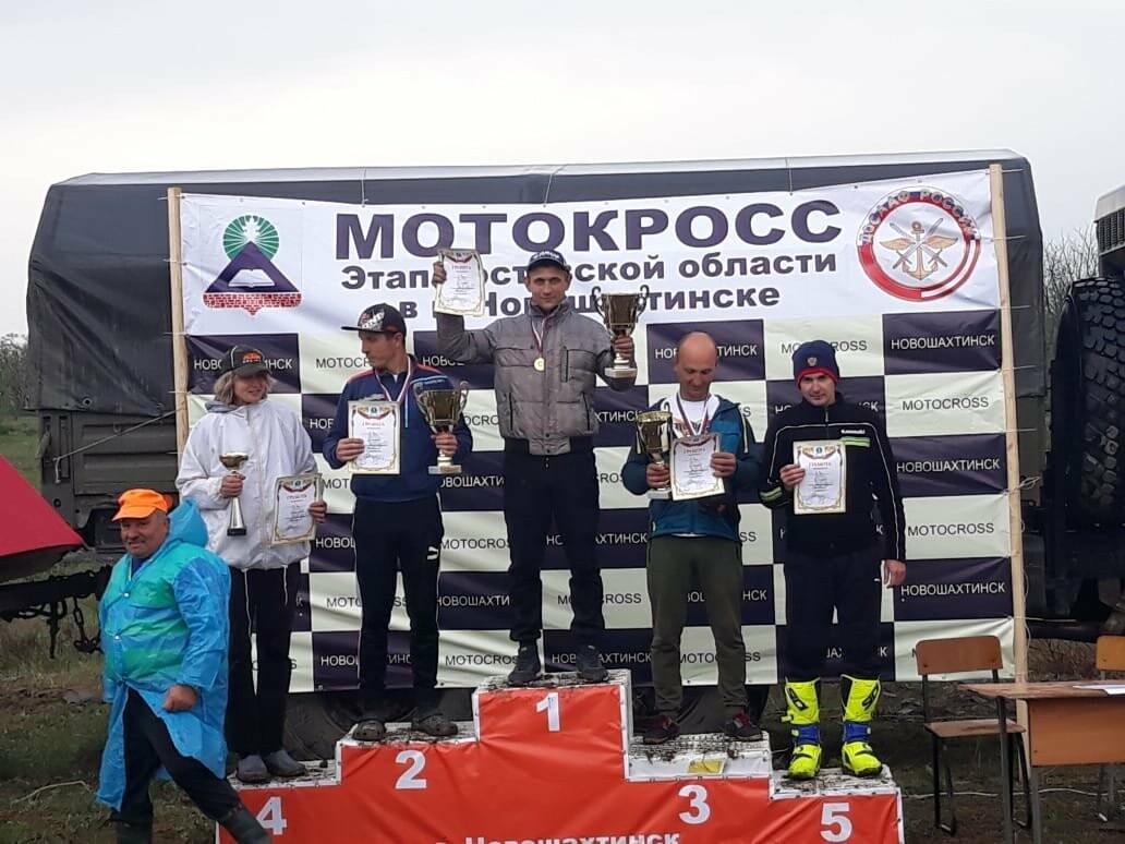 Рёв моторов и адреналин: в Новошахтинске прошли соревнования по моторкоссу, фото-2