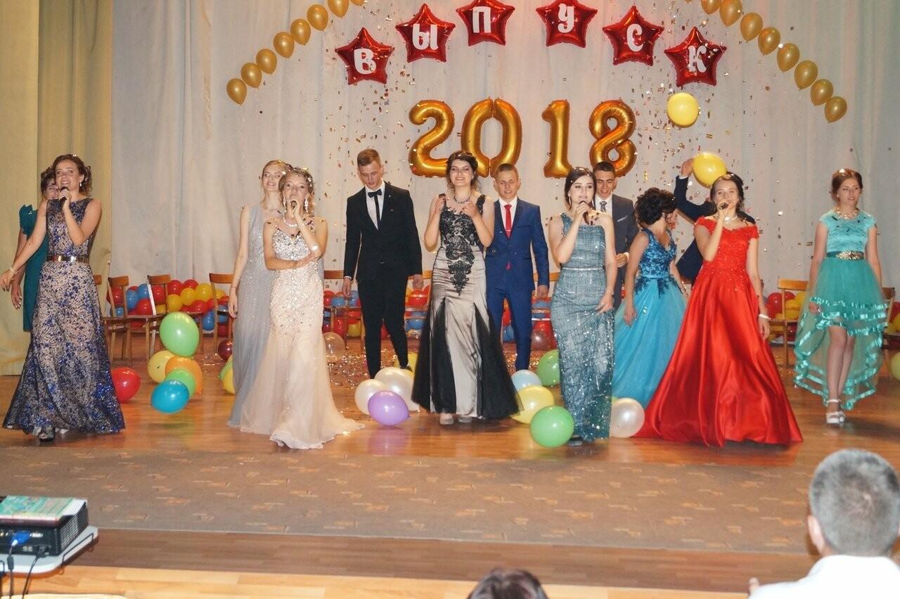 В Новошахтинске прошёл выпускной бал, фото-3