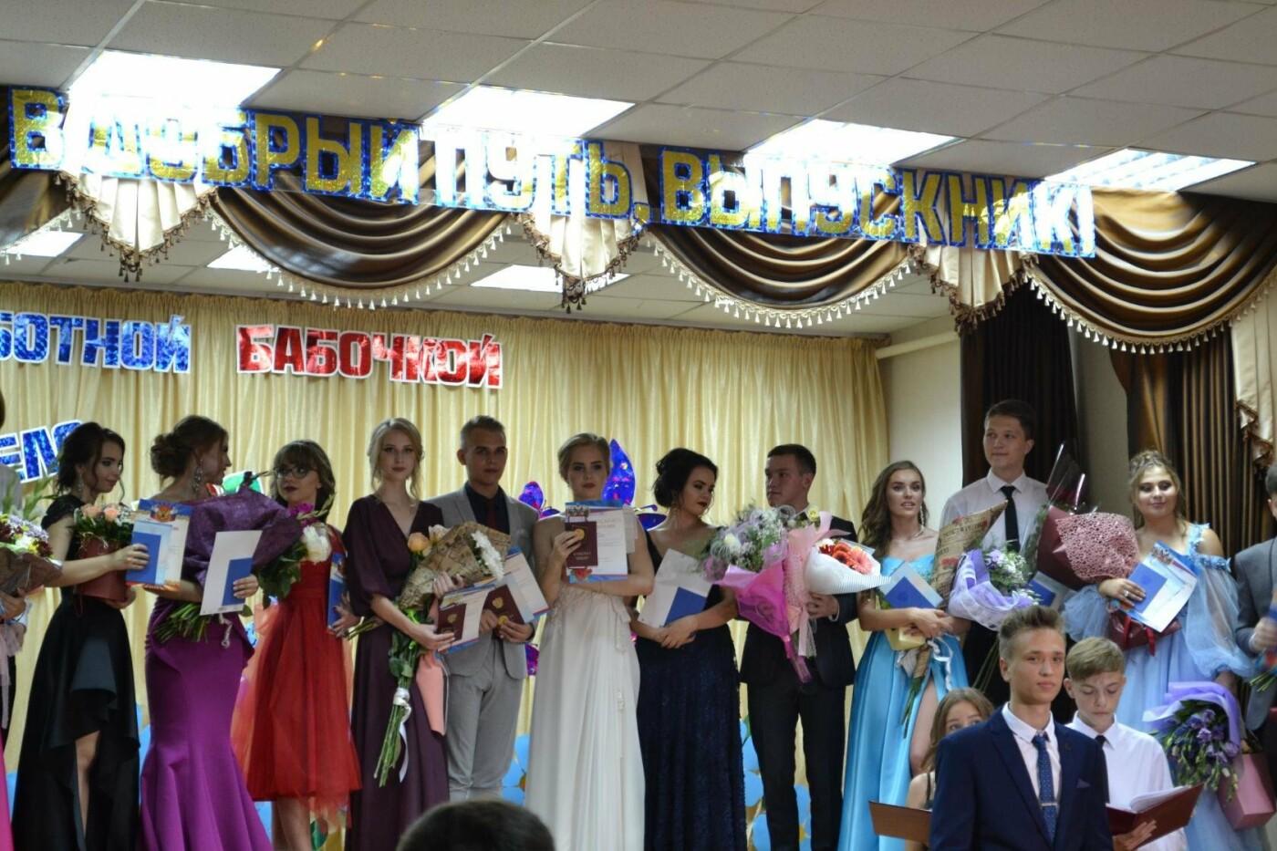 В Новошахтинске прошёл выпускной бал, фото-2