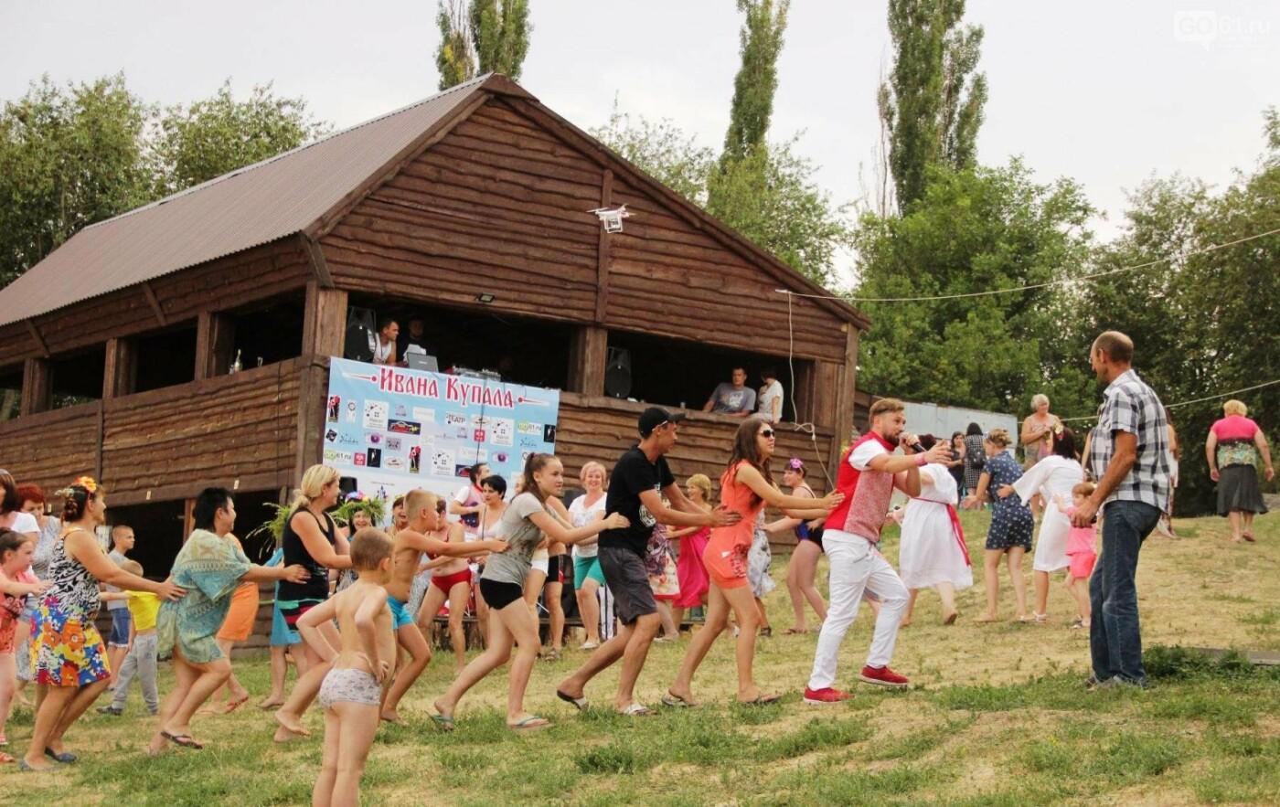 В Новошахтинске отметили один из самых таинственных и красочных праздников, фото-1