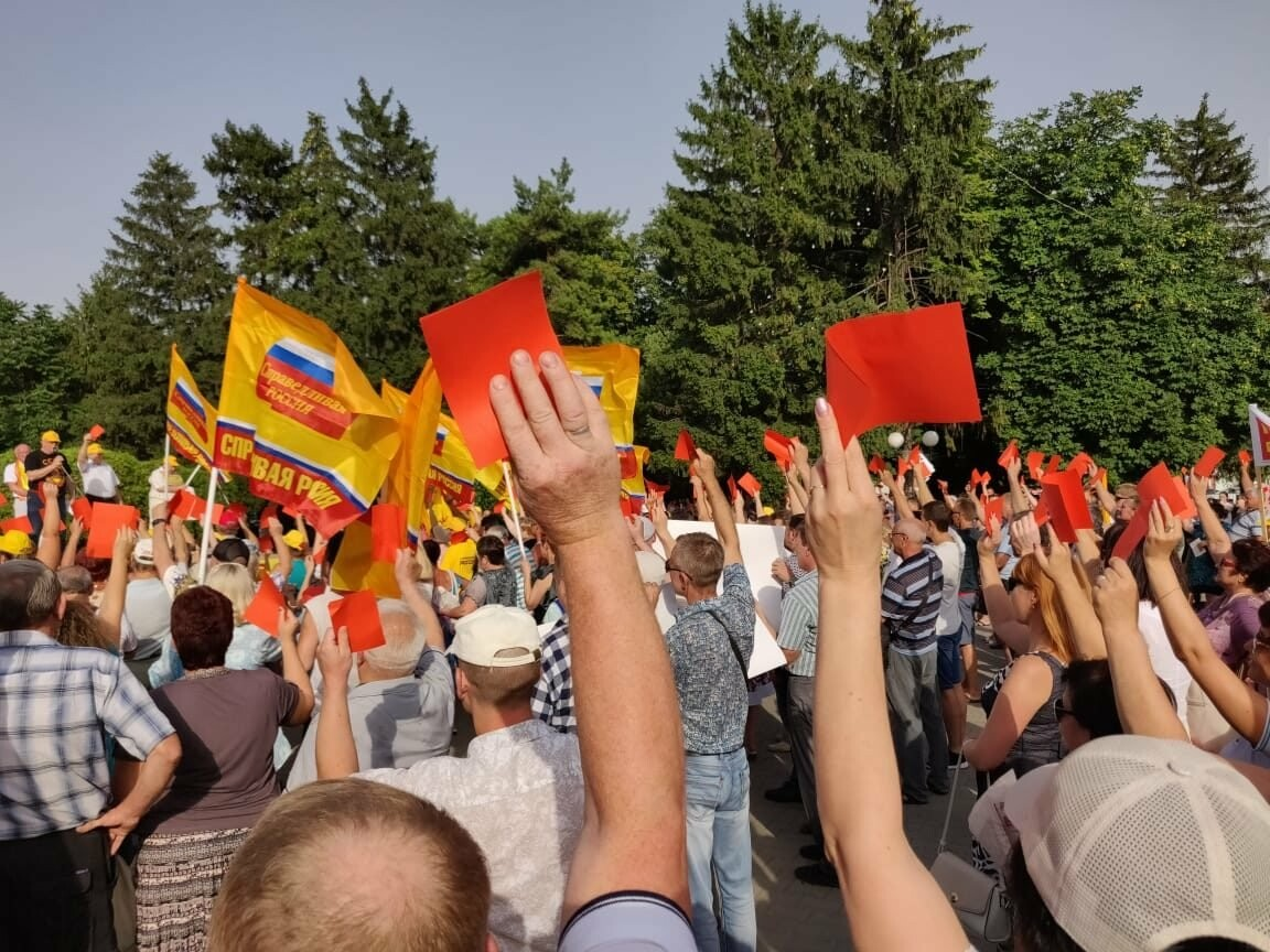 Новошахтинцы приняли участие в митинге против пенсионной реформы в Шахтах, фото-4