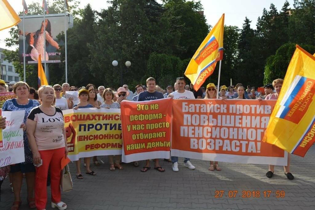 Новошахтинцы приняли участие в митинге против пенсионной реформы в Шахтах, фото-2