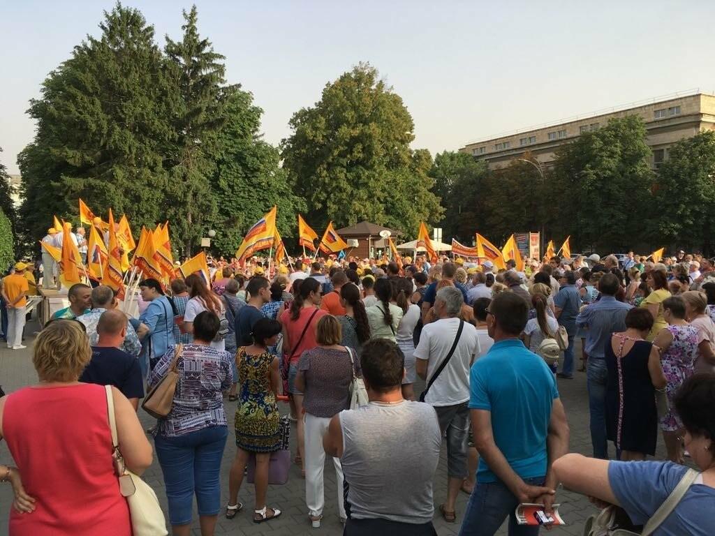Новошахтинцы приняли участие в митинге против пенсионной реформы в Шахтах, фото-1