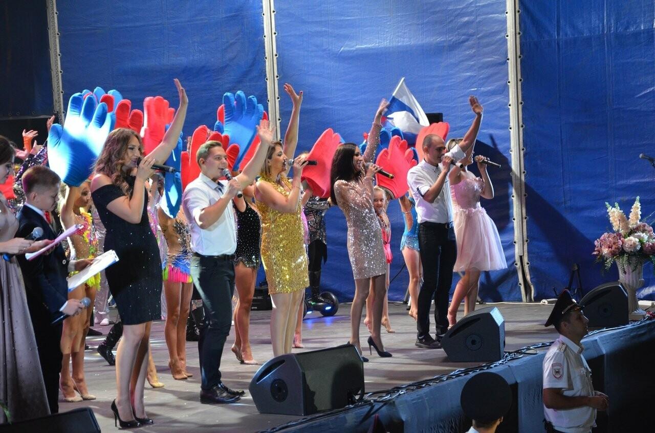 Новошахтинск отметил День города и День шахтера, фото-1