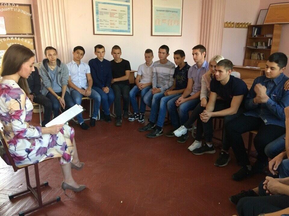 Студенты Новошахтинска учились сплочению и толерантному отношению друг к другу, фото-1