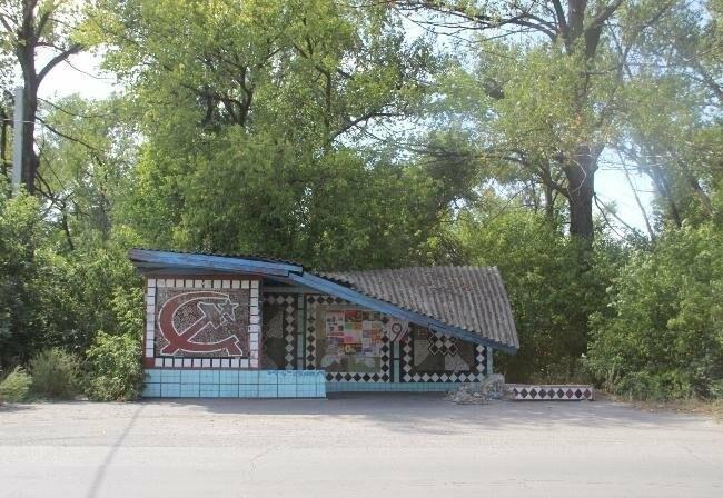 Разрушенную остановку на Западном отремонтировали, фото-1