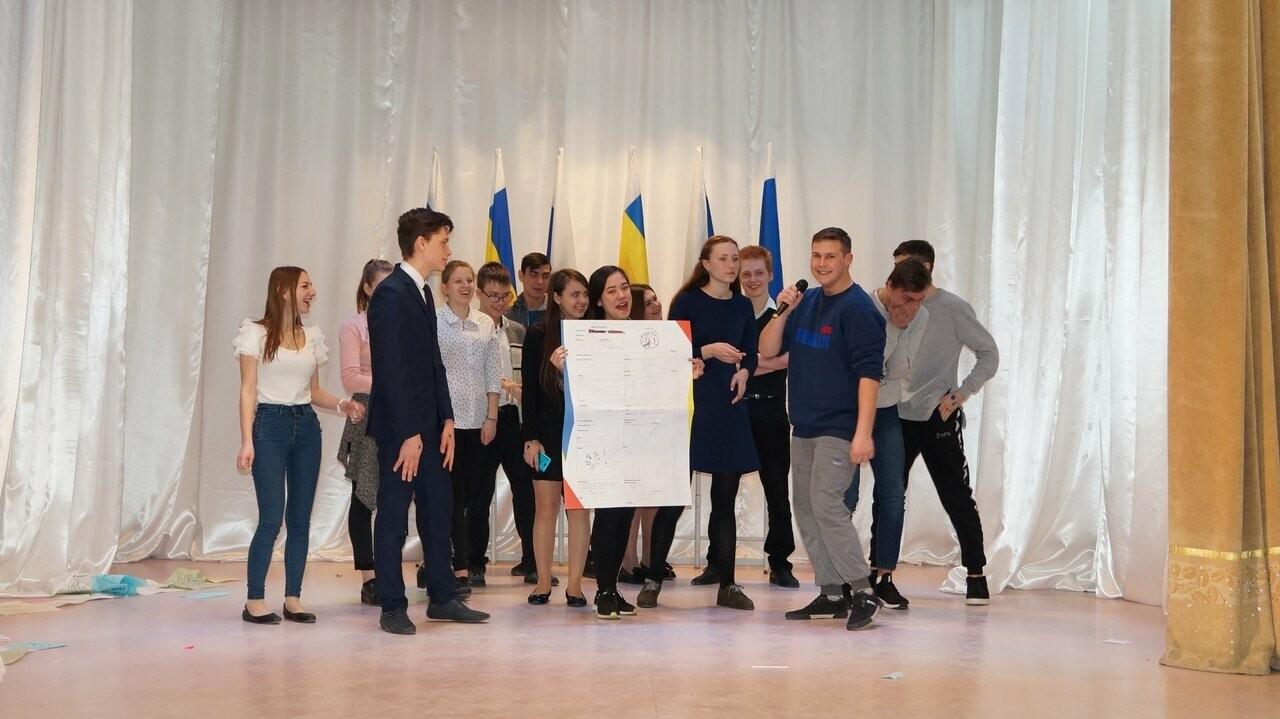 В Новошахтинске прошёл проект «Молодежная команда Губернатора», фото-1