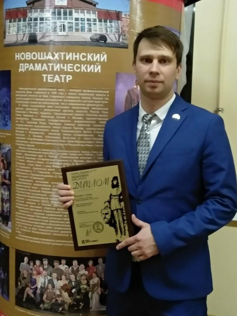 Новошахтинский драматический театр награждён призами престижного фестиваля, фото-1