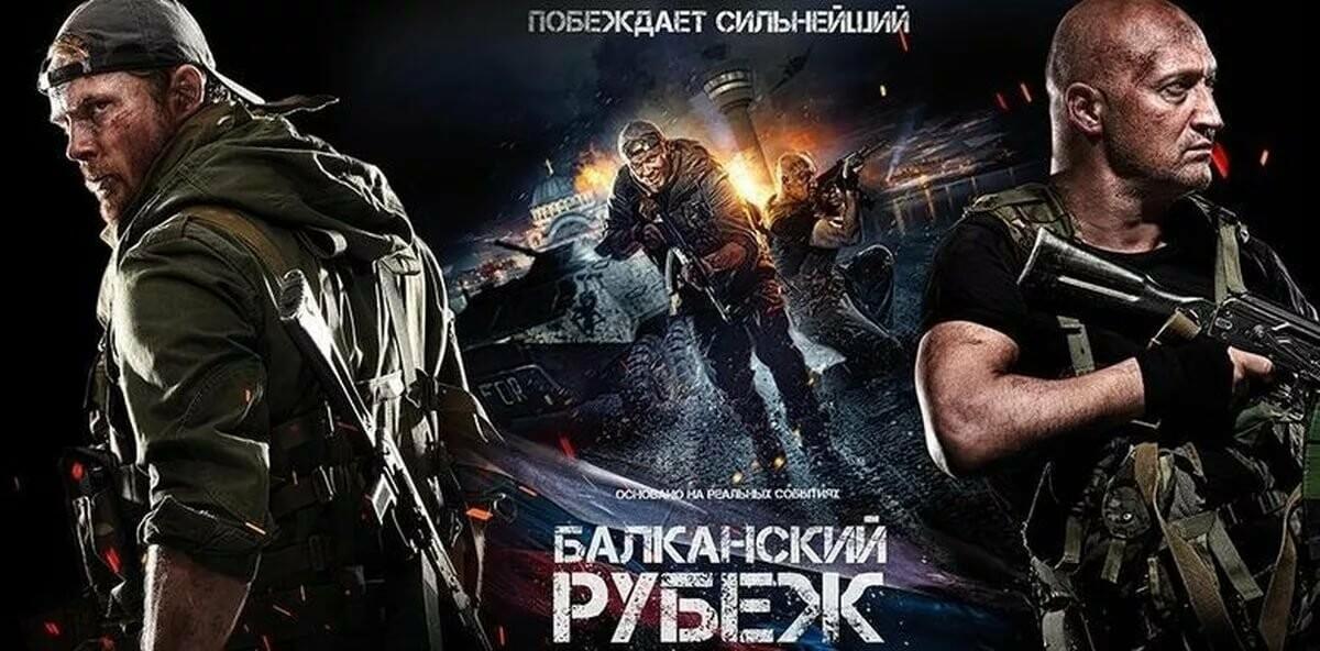 Премьеры дня: что посмотреть в кино жителям Новошахтинска?, фото-1